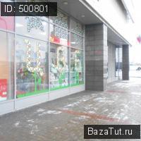 Документы для кредита Куликовская улица трудовой договор для фмс в москве Всеволожский переулок