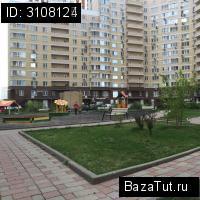 Документы для кредита в москве Покрышкина улица купить трудовой договор рб