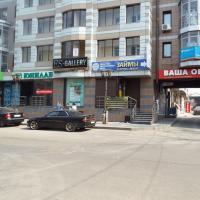 Аренда офисов дзержинского 1 иркутск коммерческая недвижимость на горном а