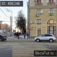 Купить трудовой договор Зацепский Вал улица потребительский кредит по 2 документам без справок о доходах