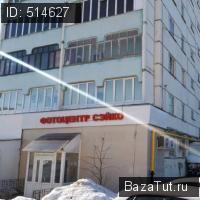 Коммерческая недвижимость Зорге улица аренда офисов глухово ногинск