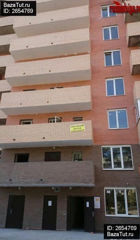 Коммерческая недвижимость в ростове ленина140 аренда офиса в новокосино домофон ру