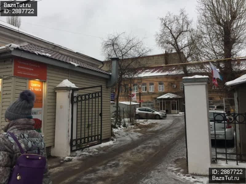 Куплю коммерческую недвижимость в саратове Аренда офиса Трехгорный Большой переулок