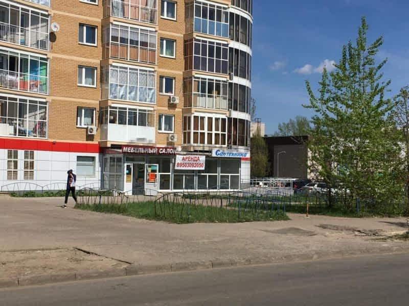Казань коммерческая недвижимость предложения Аренда офиса 20 кв Коммунистическая улица