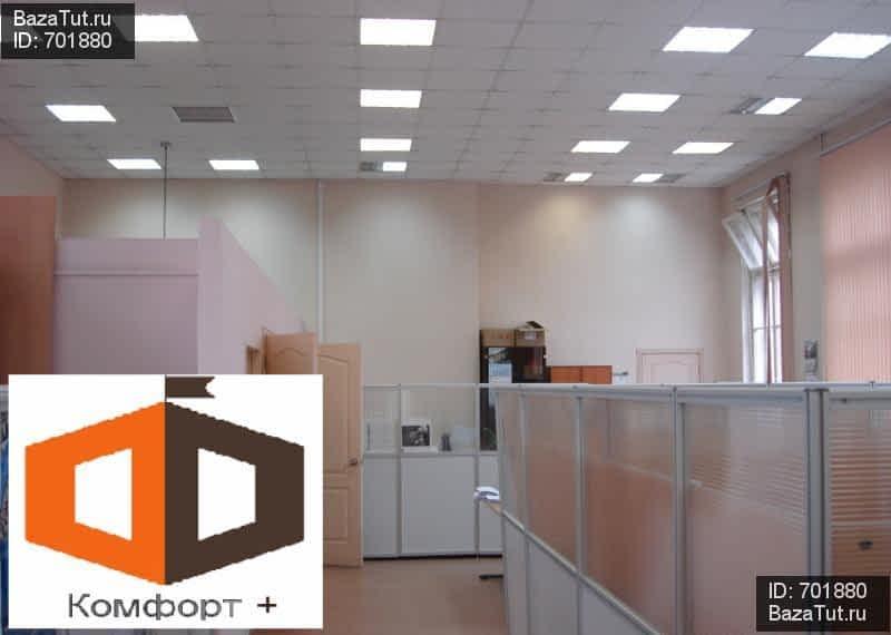 Аренда офиса в москве цена в месяц аренда продажа жилой коммерческой недвижимости