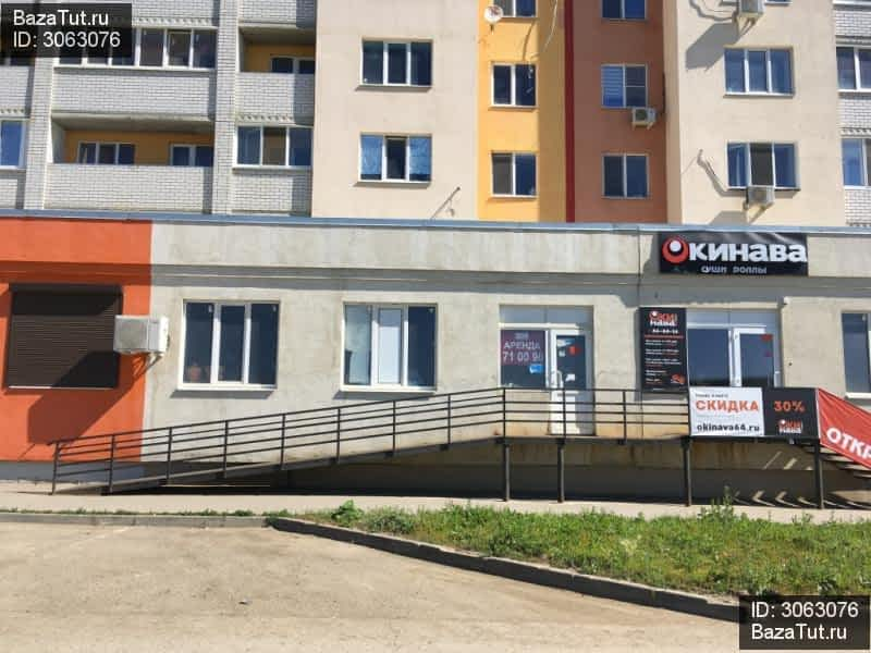 офисные помещения Новоподмосковный 3-й переулок