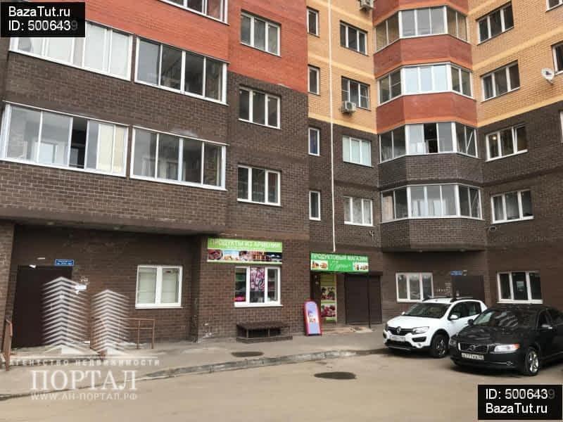 Коммерческая недвижимость в московской области подольск аренда офисов в г.протвино