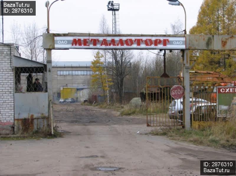 Ярославль продам коммерческую недвижимость поиск Коммерческой недвижимости Башиловка Новая улица