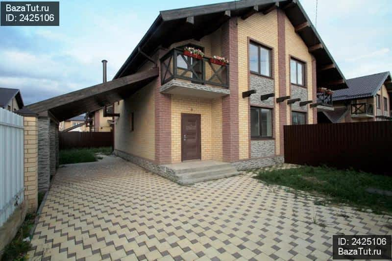 Омск недвижимость дома с фото фотографии мужчина