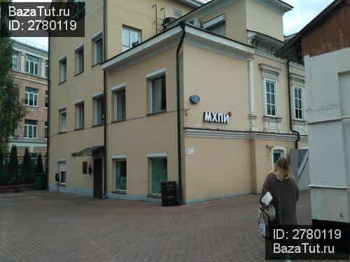 Коммерческая недвижимость у метро в Москва Аренда офиса 20 кв Новохохловская улица