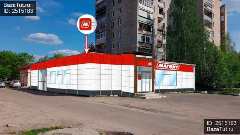фотоцентр город электрогорск