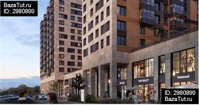 Продаж коммерческой недвижимости в россии Аренда офиса 15 кв Генерала Ермолова улица