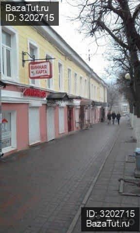 Коммерческая недвижимость в россии купить зачет коммерческой недвижимости