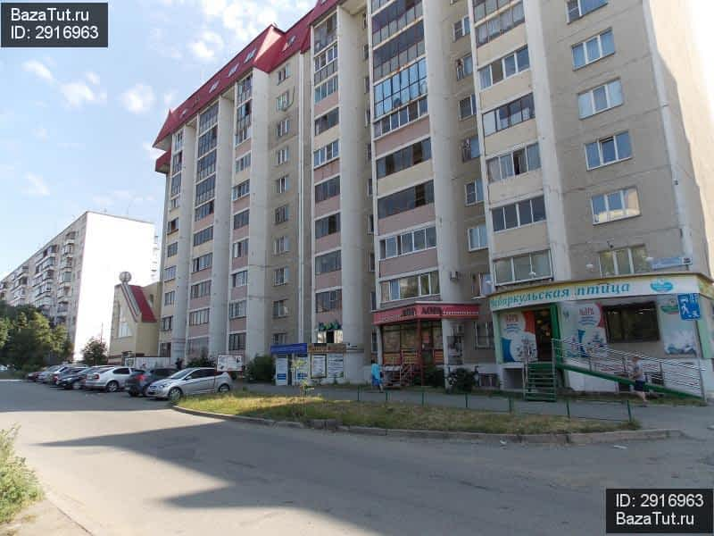 аренда офиса в москве бесплатно