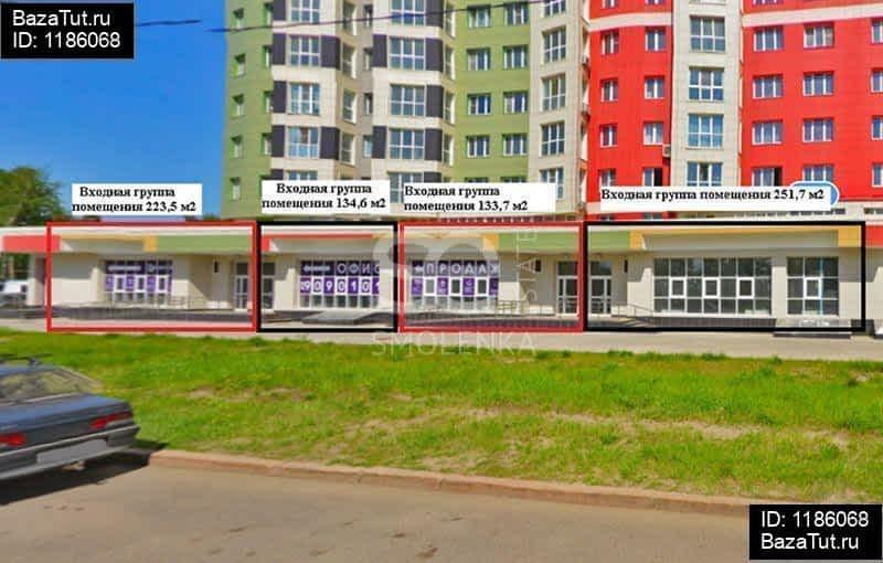 Лобачевского Ул Магазины