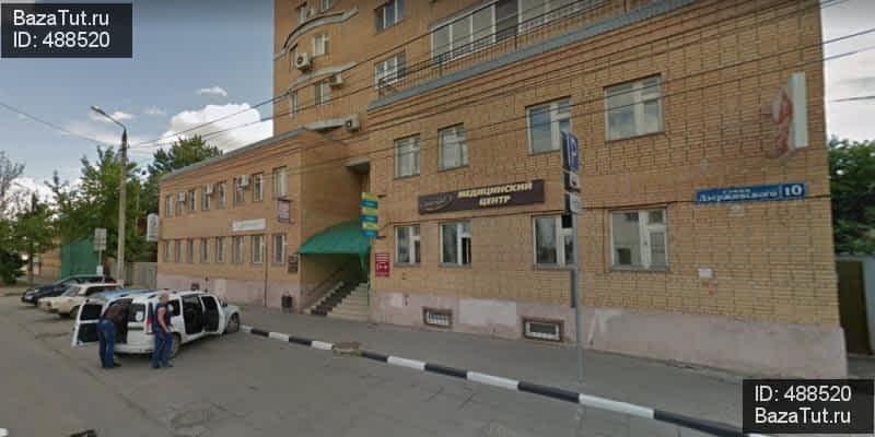 Тула продажа коммерческой недвижимости Аренда офисов от собственника Доброслободская улица