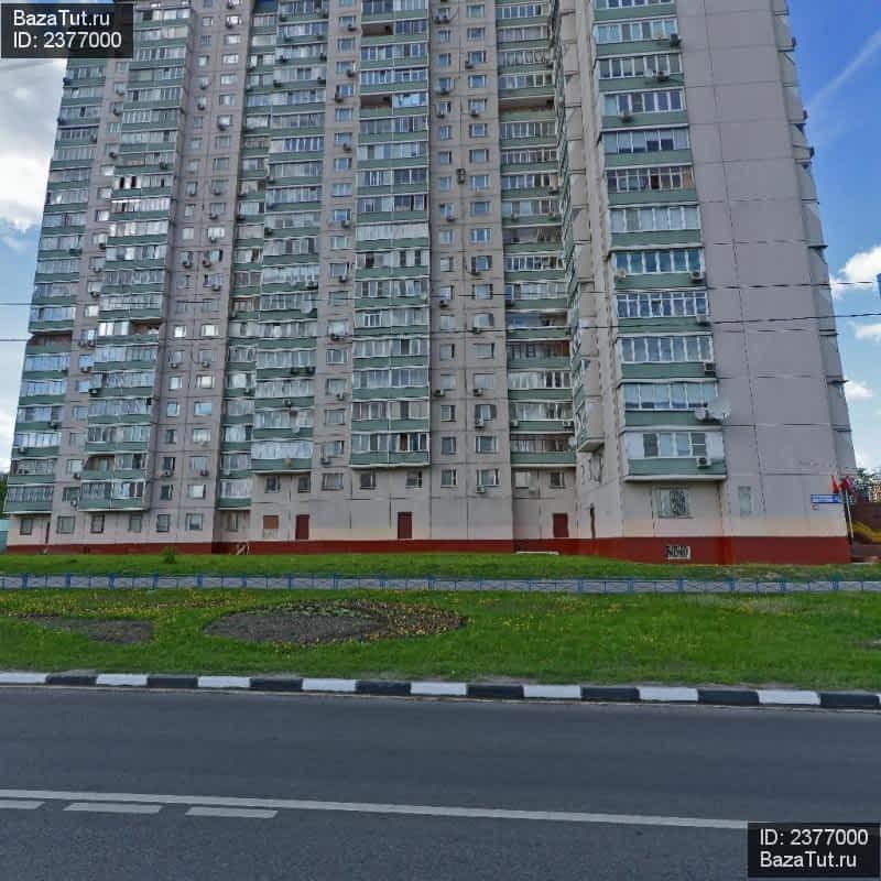 Снять офис в городе Москва Балаклавский проспект арендовать офис Академика Пилюгина улица