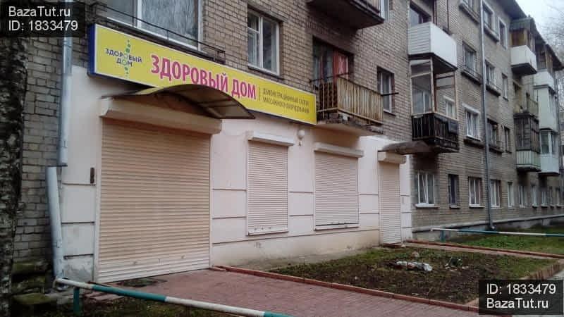 Коммерческая недвижимость в твери и тверской области аренда офисов санкт петербург г пушкин