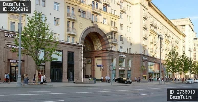 Коммерческая недвижимость Тверской бульвар помещение для персонала Погодинская улица